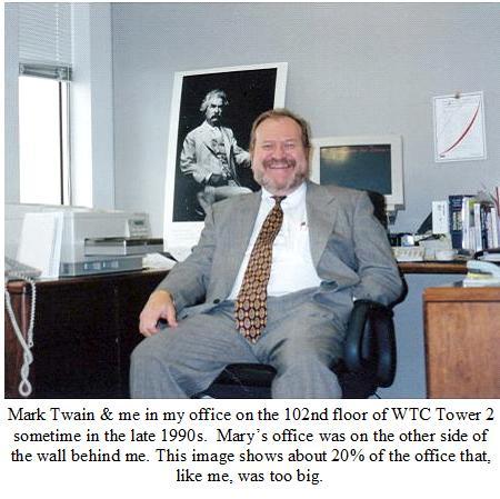 me WTC